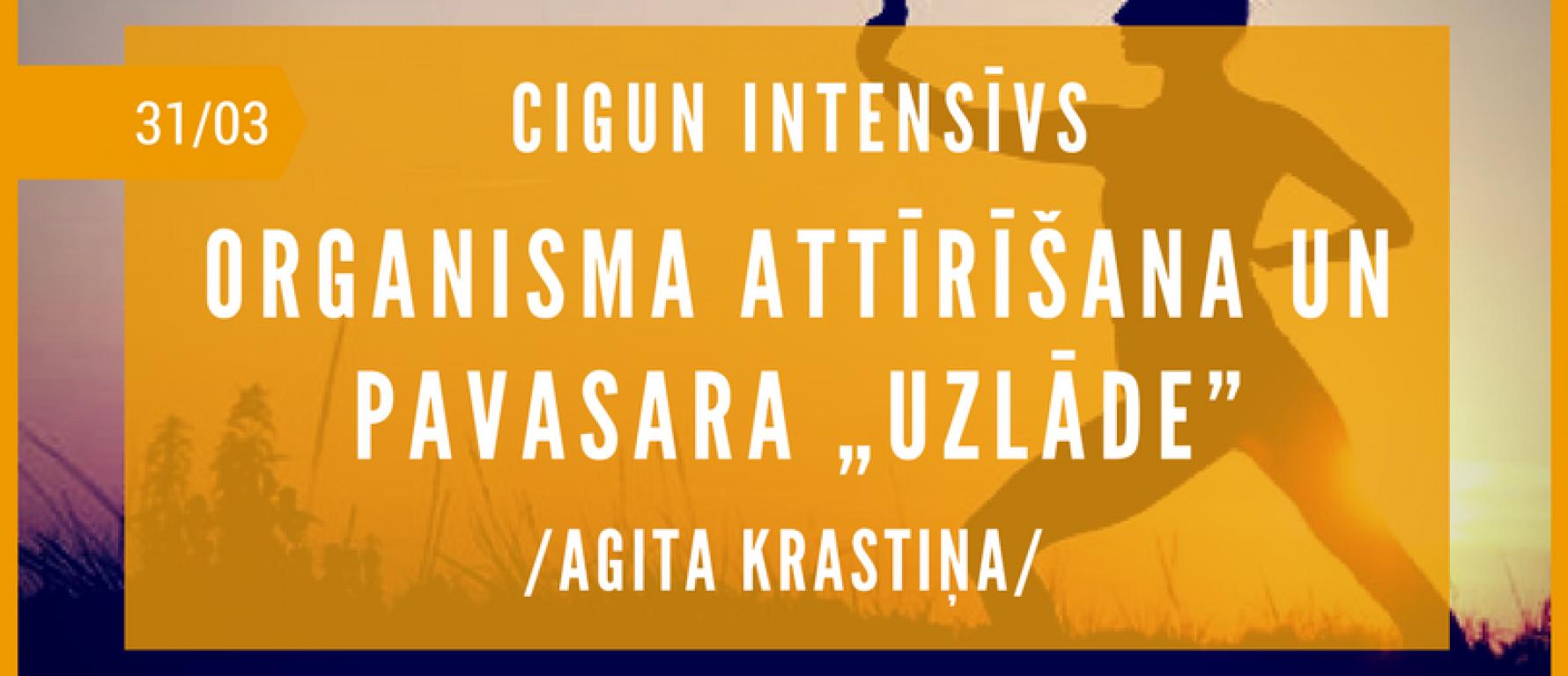 """CIGUN INTENSĪVS – ORGANISMA ATTĪRĪŠANA UN PAVASARA """"UZLĀDE"""""""